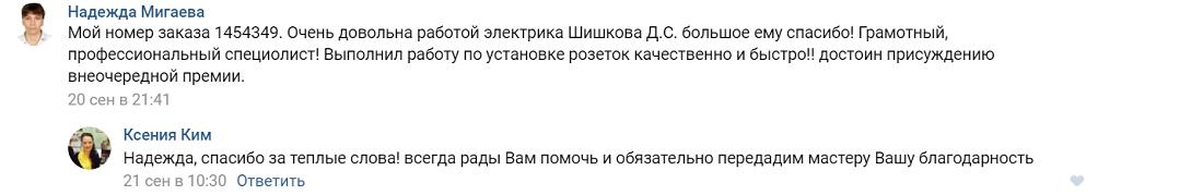 Замена уплотнительной резинки на стиральной машине в Москве