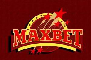 Бонусы на лучшие игральных автоматах на сайте игрового клуба MaxbetSlots