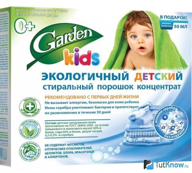 Как выбрать детский стиральный порошок