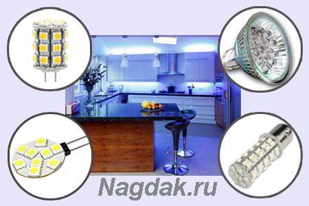 Светодиодные лампы на 12 вольт