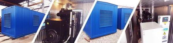 Использование контейнерных электростанций