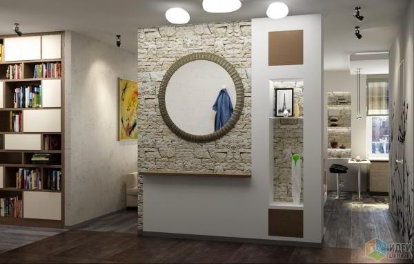 Квартира «В»