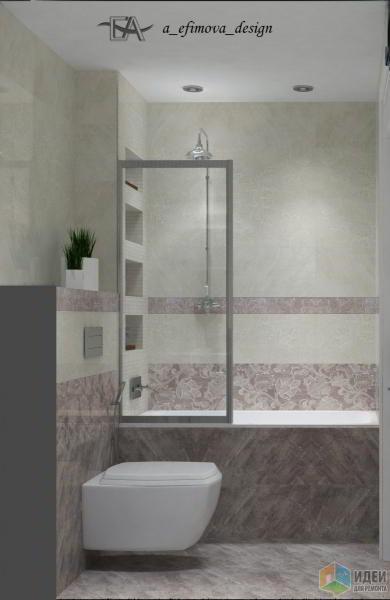 Небольшая ванная на 4 квадратных метрах