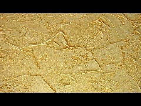 Как сделать шпатлевку стен своими руками | Правильная шпатлевка стен