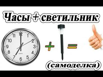 Как сделать часы на стену своими руками