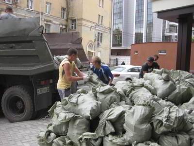 Вывоз мусора от компании для бизнеса