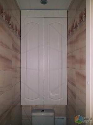 Стиралка в туалете?