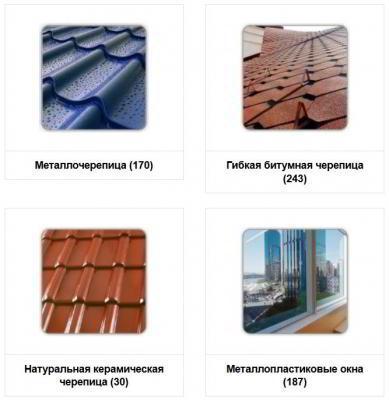 Строительные материалы от «Будсервис» – гарантия качества, быстрая доставка, лучшие цены