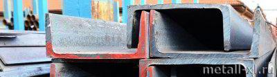 Швеллер — один из важнейших видов металлопроката