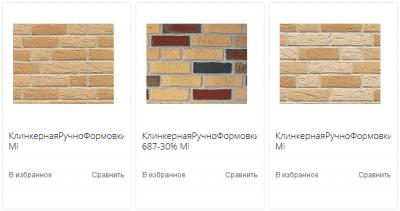Обзор керамической плитки