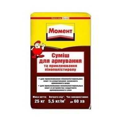 Клеевые смеси в Киеве – огромный ассортимент, оперативная доставка, гарантия качества
