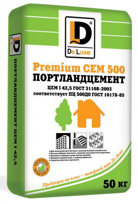 Сколько цемента на 1 м3 бетона М200
