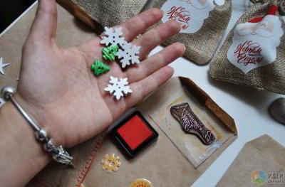 Необычный адвент-календарь своими руками