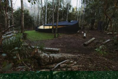Павильон для отдыха и медитации в Чили