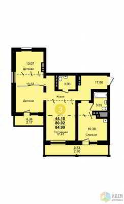Помогите с дизайном, планировкой квартиры